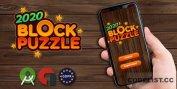 Block puzzle 2020 v1.0