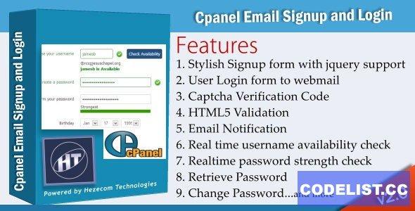Cpanel Email Signup Plugin v4.1