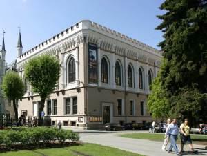 Great Guild Hall Riga
