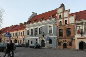 Medicine and Pharmacy History Museum Kaunas