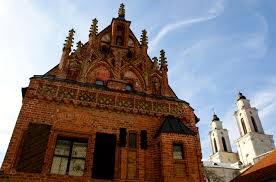 Perkunas House Kaunas Old Town