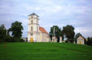 Evangelical Lutheran Church Kedainiai