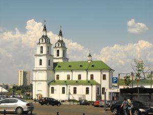 Minsk Cathedral Belarus