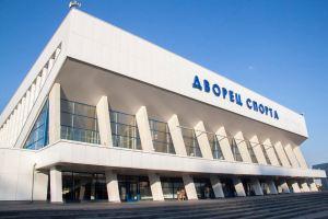 Sports Palace Minsk