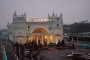 Smolensk Russia