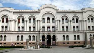 Banski Dvor Cultural Center Banja Luka