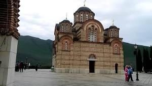 Hercegovačka Gračanica Church Trebinje
