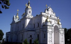The Assumption Cathedral Poltava