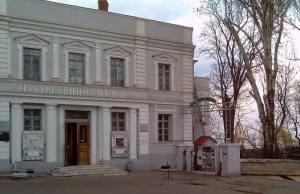Odesa Literary Museum