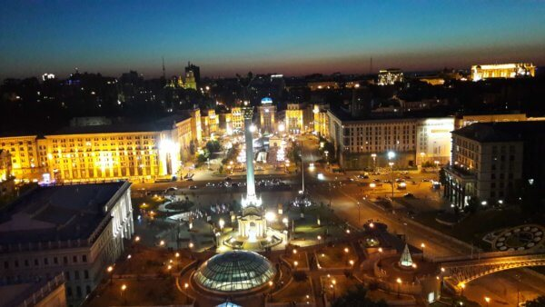 Kiev A First Impression