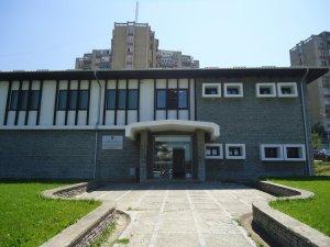 Kosova Art Gallery