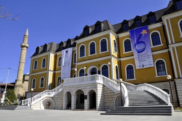 Kosovo Museum Pristina