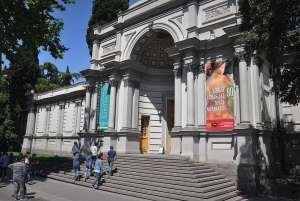 Dimitri Shevardnadze National Gallery Tbilisi