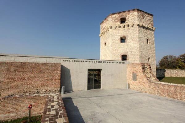 Nebojša Tower Belgrade