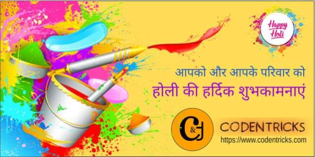 Holi best wishes, status, Shayeri in Hindi
