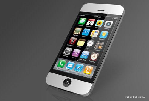 https://i1.wp.com/www.codigogeek.com/wp-content/uploads/2010/01/iPhone_4G.jpg