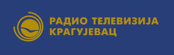 Крагујевачки ФМН учесник међународног научно истраживачког пројекта