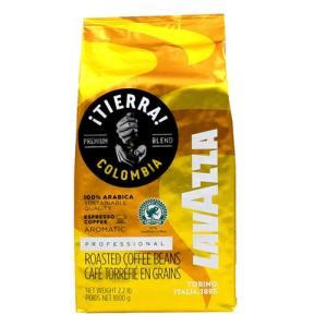 Espresso Lavazza - Tierra Colombia 100% Arabica 1000g σε κόκκους