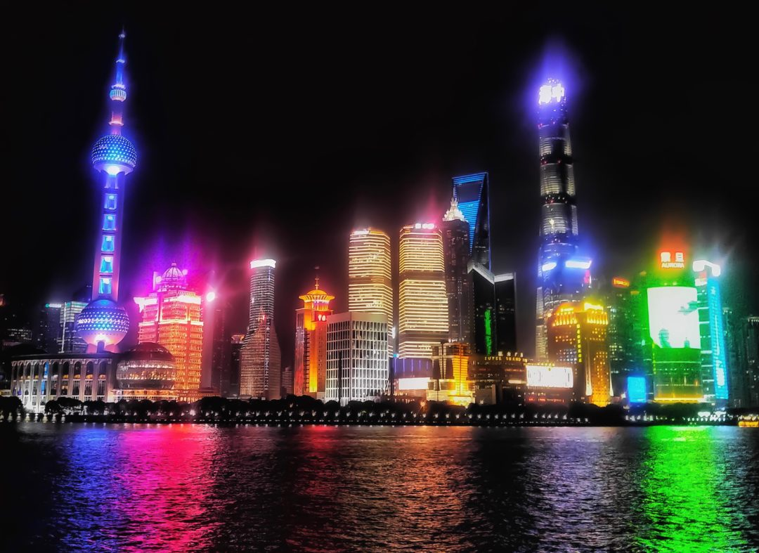 Shanghai's Skyline: The Bund
