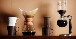 How To Make Good Coffee At Home
