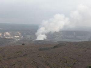 Halema`uma`u crater