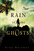 gregweisman-rainoftheghosts