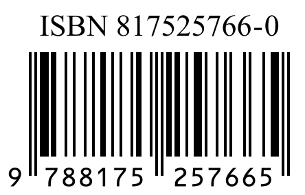 code barre scanner