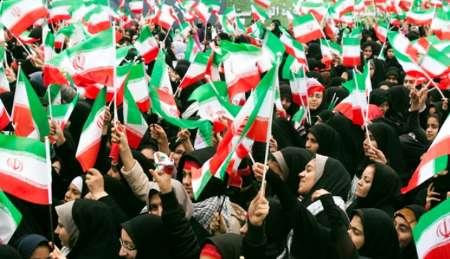 DONNE IRANIANE
