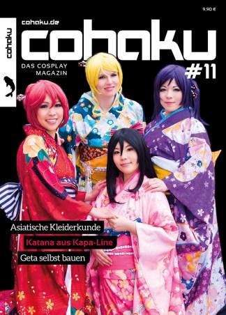 Cohaku #11 - Cover