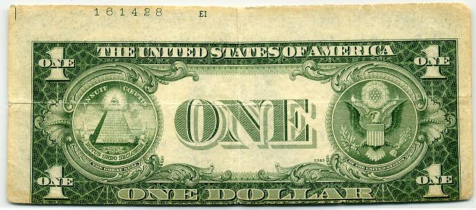 1935 D Silver Certificate Difference