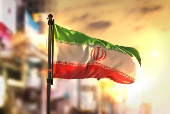Iran se prepara para lanzar su propia criptomoneda