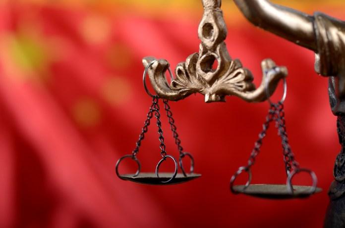 Çin Mahkemeleri Blockchain