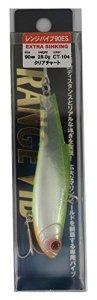 Bassday Range Vibe 90 ES Extra Sinking Vibration Lure CT-104 (8612) 4513964058612