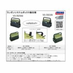 Meiho VS7070n Versus Spoonbox Valise de pêche Spinbox WFT Forelle Barsch Trout Spoonbox