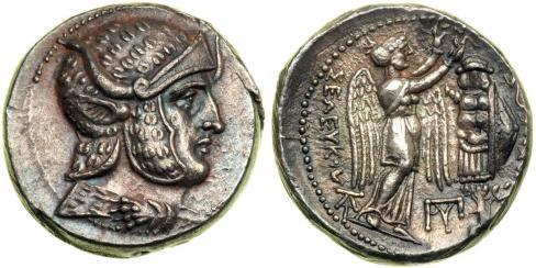 Картинки по запросу селевк 1 никатор монеты
