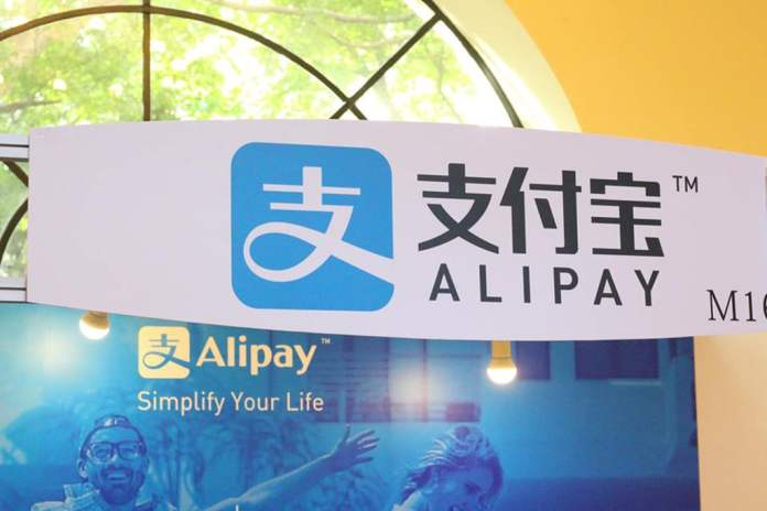 Photo: Alipay Global / Facebook