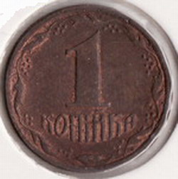 Deceiving coins