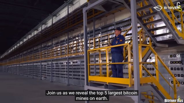 Top 5 Largest BITCOIN MINES on Earth
