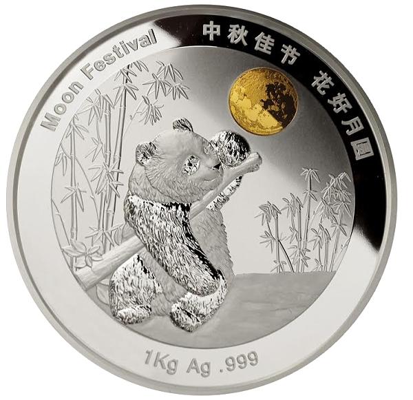 quotSpace Goldquot 2015 Moon Festival Bimetallic 1 Kilo Chinese