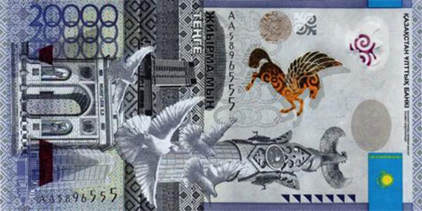 Kazakhstan Issues 20,000 Tenge Note