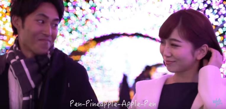 rsz_pineaple_pen3
