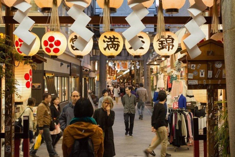 Mercado Nishiki Kyoto Japão