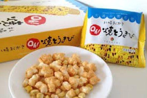 okaki Okinawa