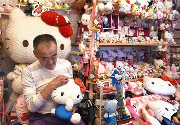 Coleção Hello Kitty Masao Gunji