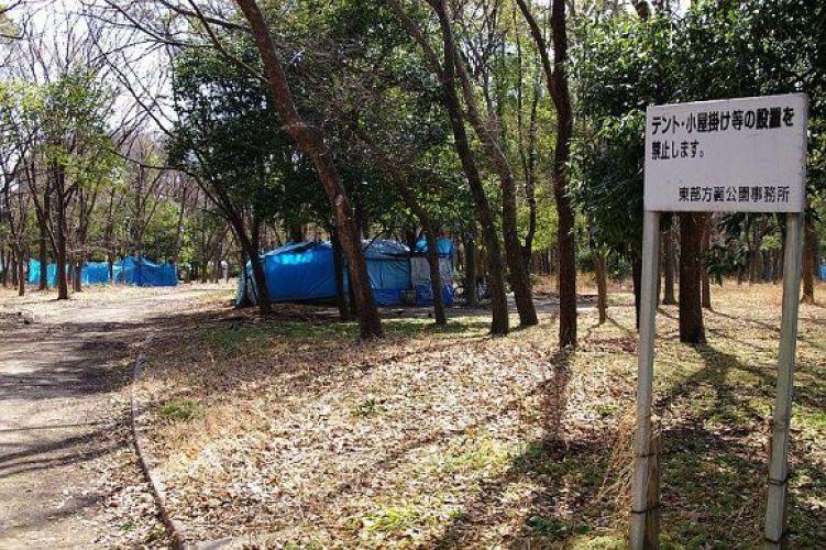 Homeless parque ueno