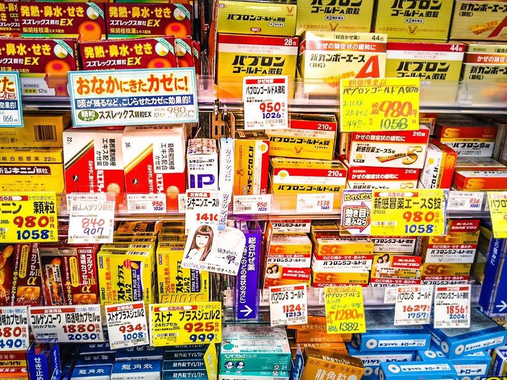 viagem ao Japão