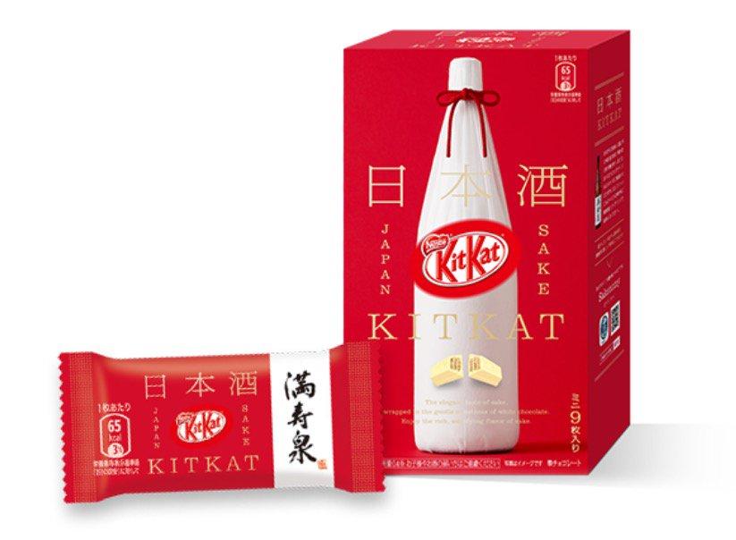 Masuizumi Japan Sake Kit Kat