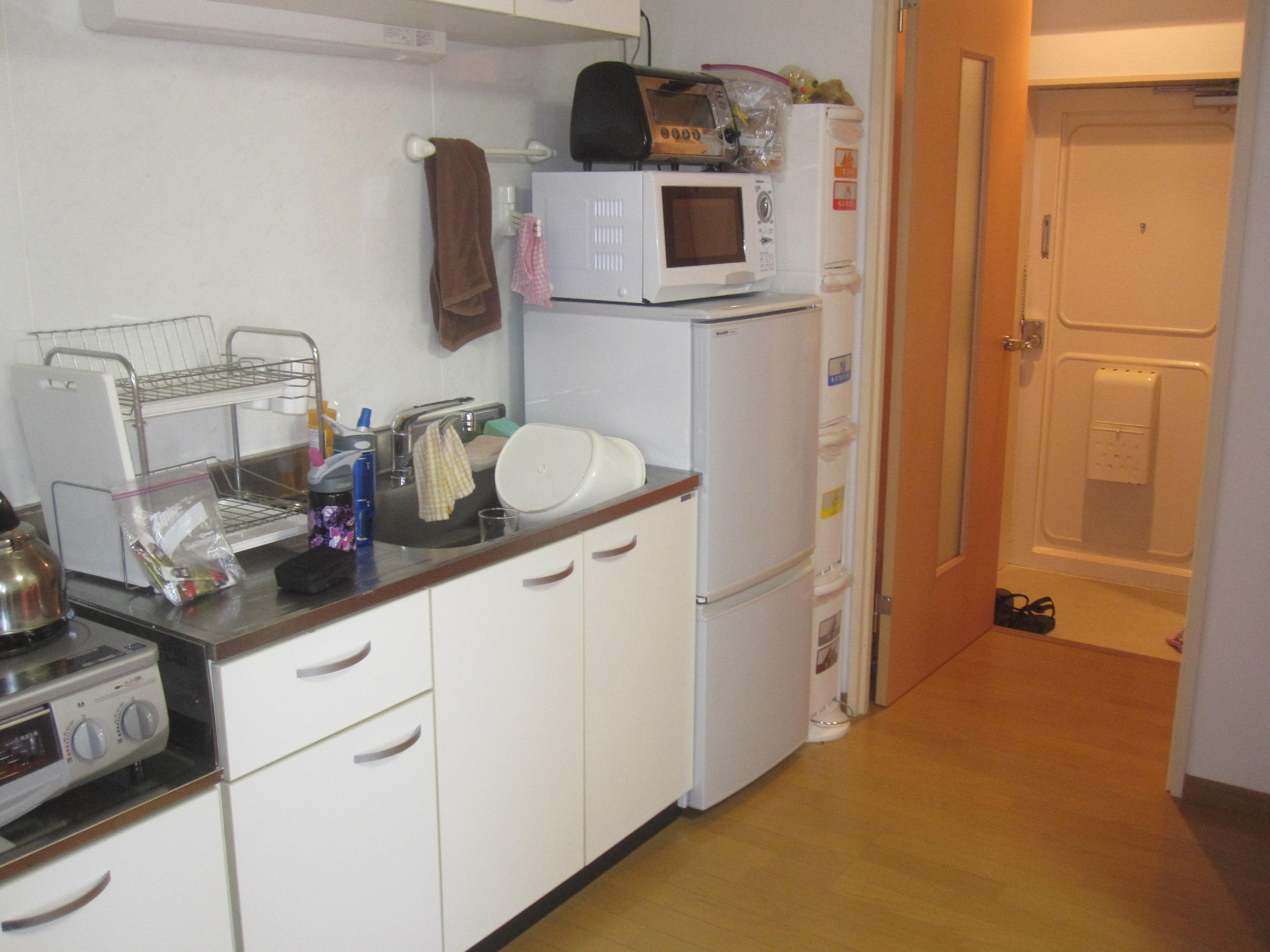 apartamentos japonês