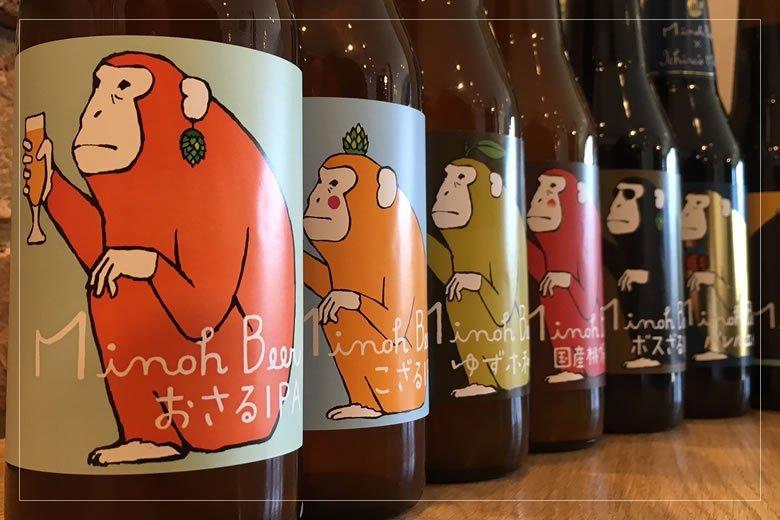 Minoh Brewery