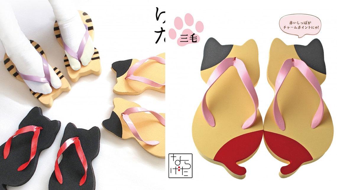 produtos japoneses